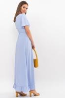 . Платье Румия-1 к/р. Цвет: голубой в интернет-магазине