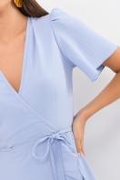 . Платье Румия-1 к/р. Цвет: голубой в Украине