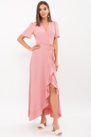 . Платье Румия-1 к/р. Цвет: розовый персик купить