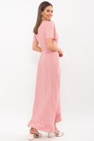. Платье Румия-1 к/р. Цвет: розовый персик в интернет-магазине