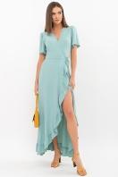 . Платье Румия-1 к/р. Цвет: нефритовый купить