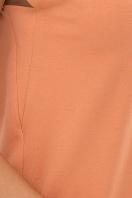 . Футболка Эмеральда б/р. Цвет: розовая карамель в интернет-магазине
