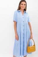 . Платье Иветта к/р. Цвет: голубой цена