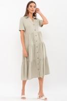 . Платье Иветта к/р. Цвет: оливковый купить
