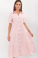 . Платье Иветта к/р. Цвет: пудра купить