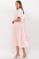 . Платье Иветта к/р. Цвет: пудра цена