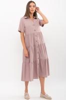 . Платье Иветта к/р. Цвет: капучино купить