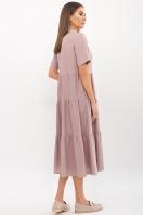 . Платье Иветта к/р. Цвет: капучино в интернет-магазине