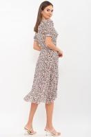 . Платье Алеста к/р. Цвет: черный-ромашки цена