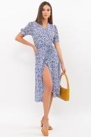 . Платье Алеста к/р. Цвет: голубой-ромашки купить