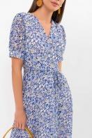 . Платье Алеста к/р. Цвет: голубой-ромашки в Украине