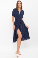 . Платье Алеста к/р. Цвет: т.синий-белый м. горох купить