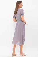 . Платье Алеста к/р. Цвет: серый-пудра м.горох цена