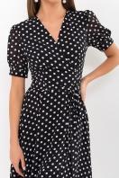 . Платье Алеста к/р. Цвет: черный-белый горох в интернет-магазине