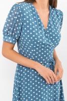 . Платье Алеста к/р. Цвет: бирюза-белый горох в интернет-магазине