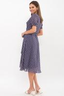 . Платье Алеста к/р. Цвет: синий - белый горох в интернет-магазине