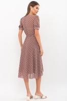 . Платье Алеста к/р. Цвет: капучино-белый горох цена