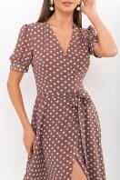 . Платье Алеста к/р. Цвет: капучино-белый горох в интернет-магазине