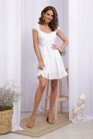 белое платье из хлопка. Платье Ожена к/р. Цвет: белый купить