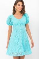 . Платье Эдна к/р. Цвет: бирюзовый купить