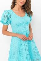 . Платье Эдна к/р. Цвет: бирюзовый в интернет-магазине