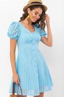 . Платье Эдна к/р. Цвет: голубой купить