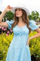 . Платье Эдна к/р. Цвет: голубой в Украине