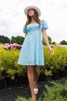 . Платье Эдна к/р. Цвет: голубой недорого