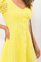 . Платье Эдна к/р. Цвет: желтый в интернет-магазине