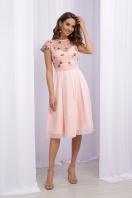 нарядное платье лавандового цвета. Платье Айседора б/р. Цвет: персик 1 цена