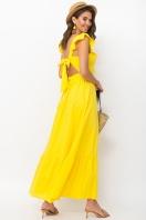. Сарафан Одилия. Цвет: желтый в интернет-магазине
