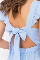 . Сарафан Одилия. Цвет: голубой в интернет-магазине
