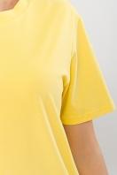 . Футболка Фризэ к/р. Цвет: желтый в интернет-магазине