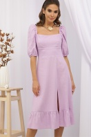 . Платье Коста-Л к/р. Цвет: лавандовый цена