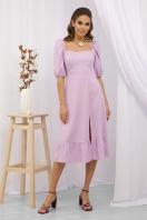 . Платье Коста-Л к/р. Цвет: лавандовый в интернет-магазине