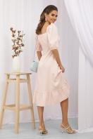 . Платье Коста-Л к/р. Цвет: пудра в интернет-магазине