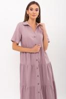 . Платье Иветта к/р. Цвет: лиловый цена
