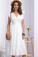 летнее белое платье. Платье Дария б/р. Цвет: белый 1 купить