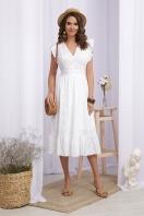 летнее белое платье. Платье Дария б/р. Цвет: белый 1 в Украине