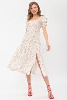 . Платье Никси к/р. Цвет: молоко-персик.Розы купить