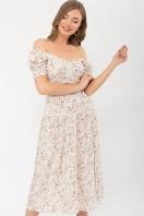 . Платье Никси к/р. Цвет: молоко-персик.Розы цена