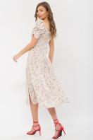 . Платье Никси к/р. Цвет: молоко-персик.Розы в интернет-магазине