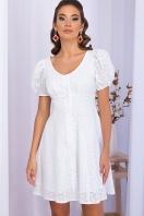 . Платье Эдна к/р. Цвет: белый 1 купить