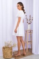 . Платье Эдна к/р. Цвет: белый 1 цена
