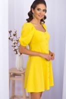 . Платье Абелия к/р. Цвет: желтый купить
