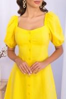 . Платье Абелия к/р. Цвет: желтый в интернет-магазине