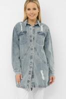 . 107 AST Куртка VА. Цвет: джинс в интернет-магазине