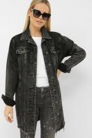 . 20104R Куртка VO-D. Цвет: серый цена