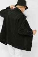. 20158 Куртка VO-D. Цвет: черный 1 недорого