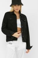 . 2085 Куртка VO-D. Цвет: черный купить